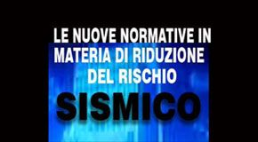 wpid-1421_SISMICO.jpg